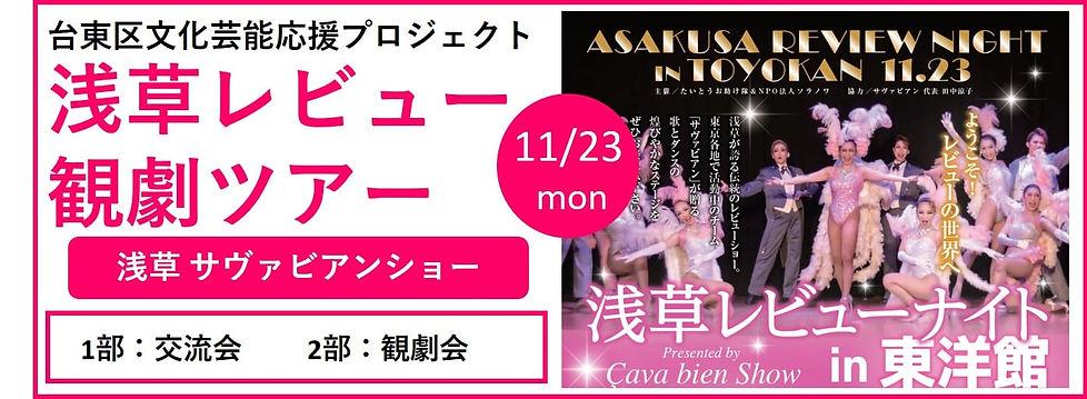 event20201123_1.jpg