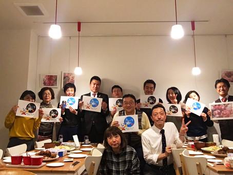 2019.12.10 コアメンバーズ大忘年会