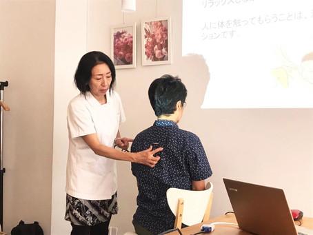 2019.6.23 福澤恵美さん『ワンポイント健康診断』