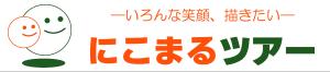 nikomaru_logo.png