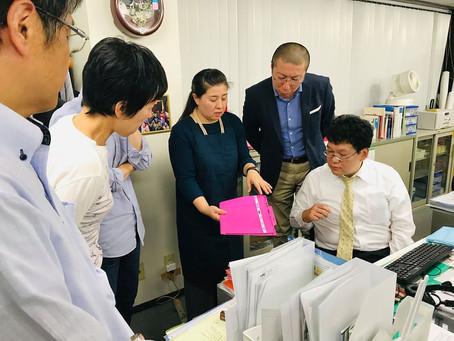 2019.10.23 大谷尚子さん『整理整頓!収納術』