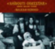 Haidouti orkestar | Gypsy, turkish & oriental brass band | Balkan Heroes