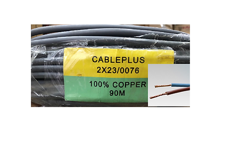 PVC Flexi Cable Grey 90M ( 2 Core )