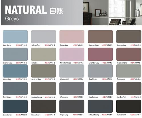 Ion Paint Grey Catalogue