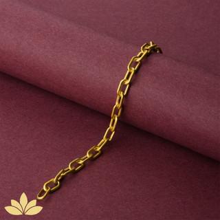WB08 - Chain Bracelet