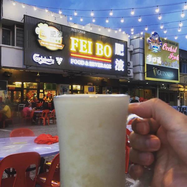 Fei Bo Snow Beer Ipoh Garden East (肥波雪花啤东区)