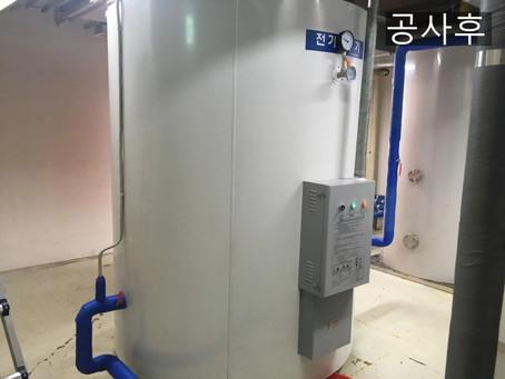 [노후온수기 교체공사] 경주 이*아파트 전기온수기 교체공사