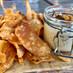 House Salt and Vinegar Chips
