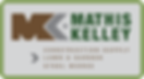 MAthas Kelly concrete lifting products