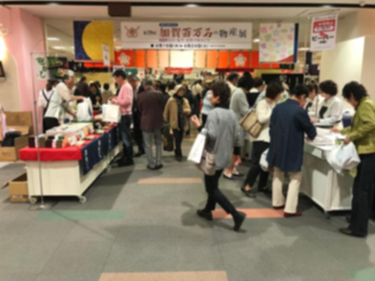 水戸京成1.jpg