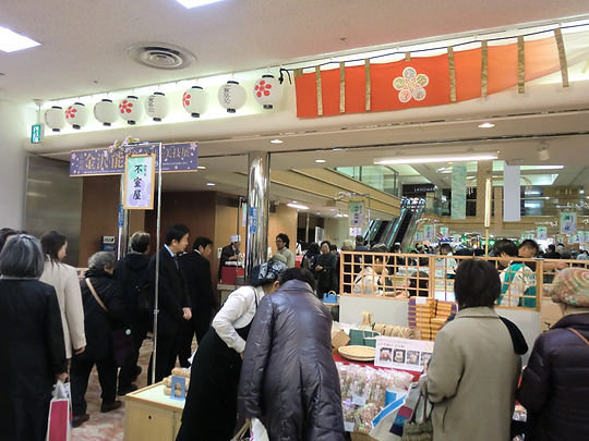 仙台三越2.JPG