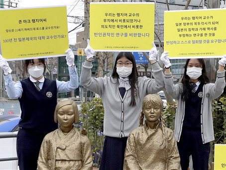 Harvard Professor Condemned for Denialism of Comfort Women