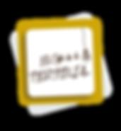 Navegant per Cambrils - Revista de Cambrils - Espai Gastronòmic - El Café de la Tertulia
