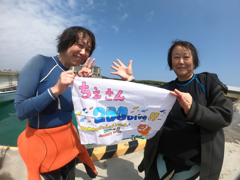 沖縄でお祝い!!