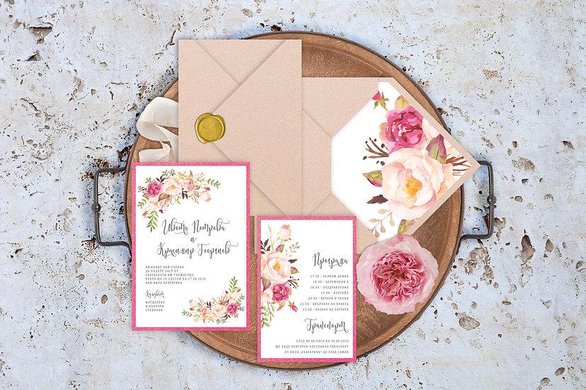 Сватбена покана, картичка и плик - Бохо флорални мотиви, затваряне восъчен печат