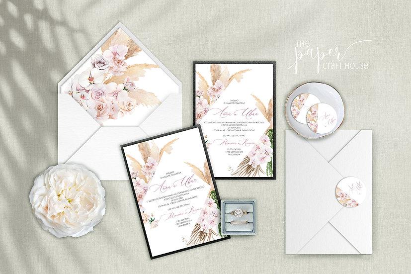 Сватбени покани сет - Бохо орхидеи V2. Едностранна сватбена покана с подложка, Плик с принт и затваряне със Стикер.