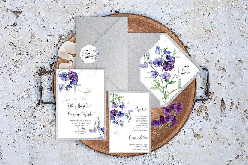 Сватбена покана, картичка и плик - Пролетни цветя, затваряне със стикер