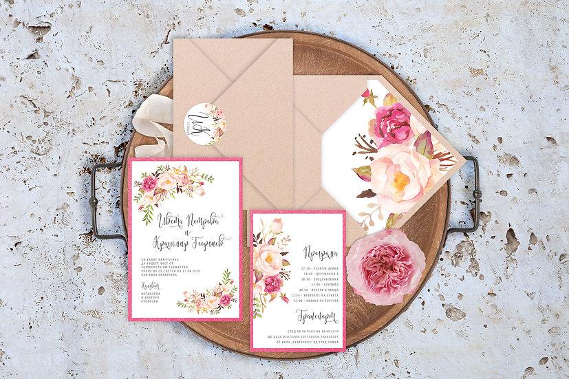 Сватбена покана, картичка и плик - Бохо флорални мотиви, затваряне със стикер