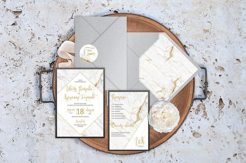 Сватбена покана, картичка и плик - Мраморен ефект, затваряне на плика със стикер