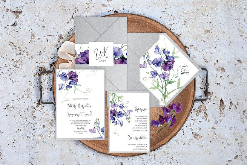 Сватбена покана, картичка и плик - Пролетни цветя, затваряне с банер и етикет