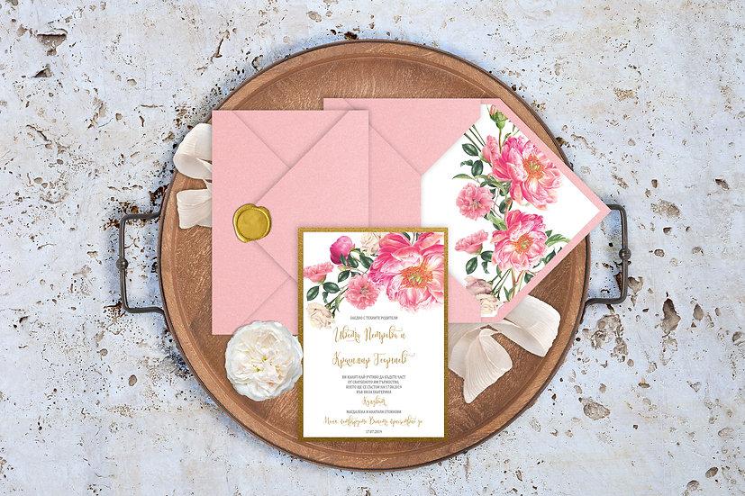 Сватбена покана и плик - Розов романс, затваряне на плика с восъчен печат