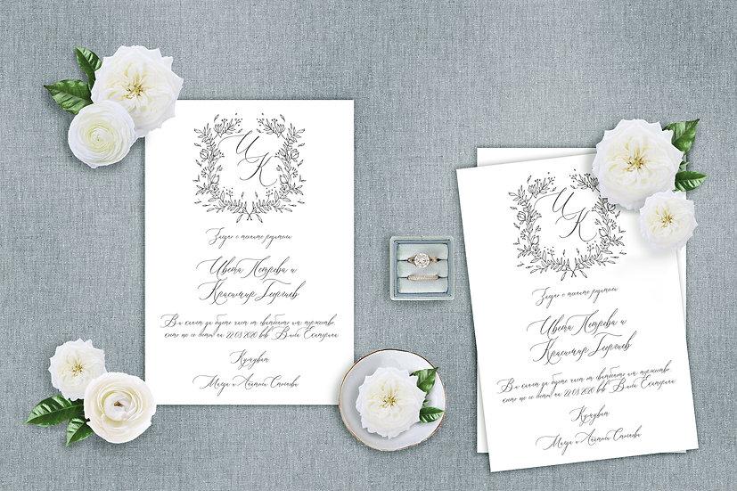 Сватбена покана - Romance blanche V2