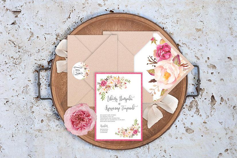 Сватбена покана и плик - Бохо флорални мотиви, затваряне на плика със стикер