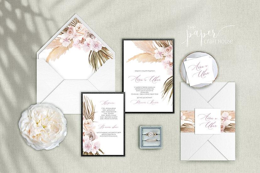Сватбена покана, картичка и плик - Бохо орхидеи V3, затваряне с банер и етикет