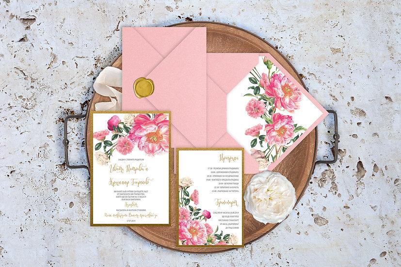 Сватбена покана, картичка и плик - Розов романс, затваряне с восъчен печат