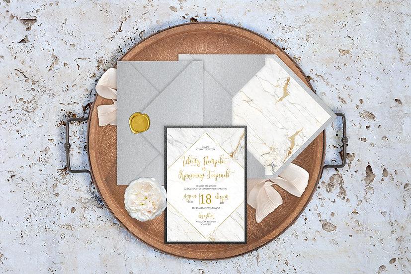 Сватбена покана и плик - Мраморен ефект, затваряне на плика с восъчен печат
