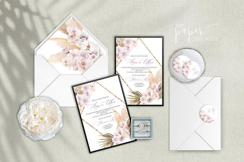 Сватбени покани сет - Бохо орхидеи. Едностранна сватбена покана с подложка, Плик с принт и затваряне със Стикер.