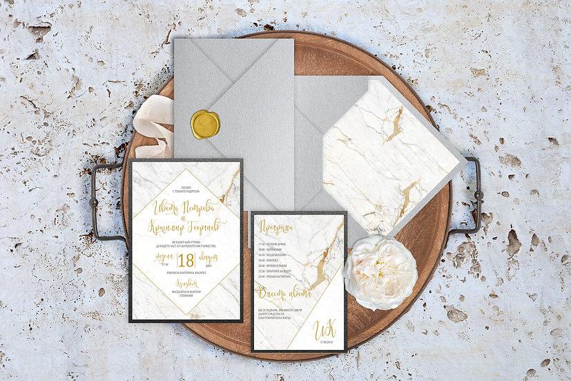 Сватбена покана, картичка и плик - Мраморен ефект, затваряне с восъчен печат