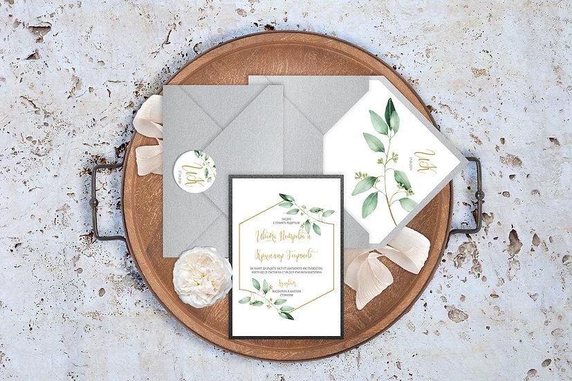 Сватбена покана и плик - Greenery, затваряне на плика със стикер