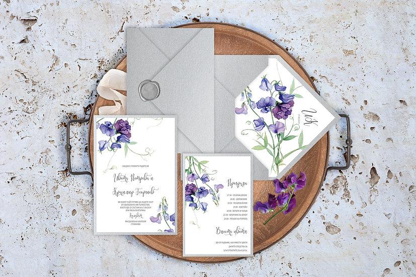 Сватбена покана, картичка и плик - Пролетни цветя, затваряне с восъчен печат
