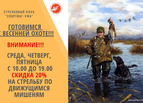 """АКЦИЯ """"Счастливые дни в феврале""""!"""