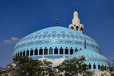 dôme de la mosquée du Roi Abdullah.jpg