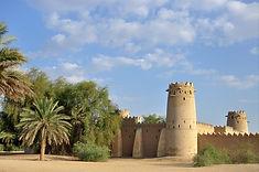 Forteresse - Al Aïn - Emirats