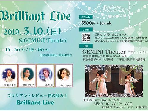 公演チケット