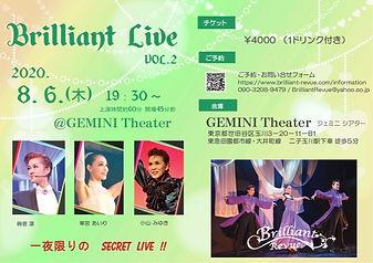 ライブ公演2
