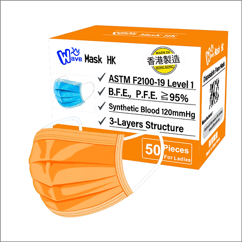 Made in Hong Kong - Ladies Surgical Mask - ASTM Level 1 (Orange)