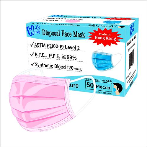 Made in Hong Kong - Adult Surgical Mask - ASTM Level 2 (Sakura)