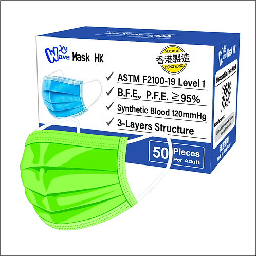 Made in Hong Kong - Adult Surgical Mask - ASTM Level 1 (Apple Green)