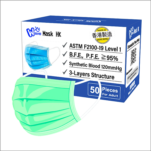 Made in Hong Kong - Adult Surgical Mask - ASTM Level 1 (Spring Green)