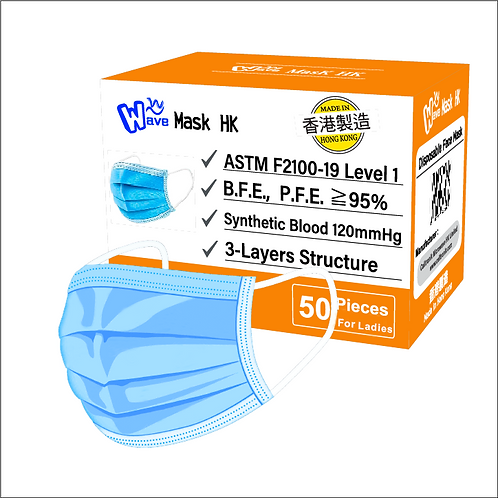 Made in Hong Kong - Ladies Surgical Mask - ASTM Level 1 (Sky Blue)