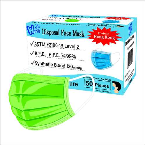 Made in Hong Kong - Adult Surgical Mask - ASTM Level 2 (Apple Green)
