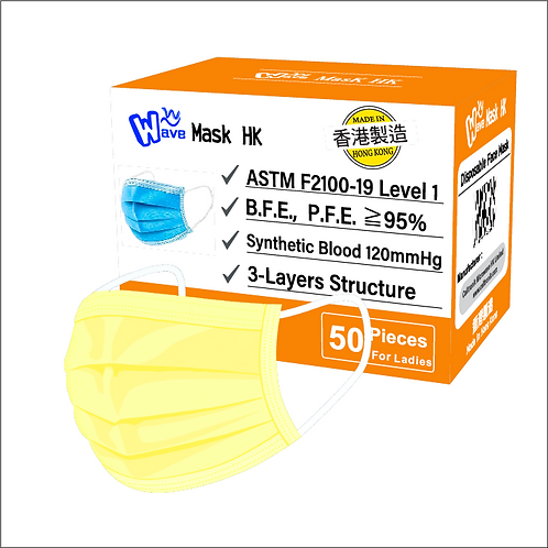 Made in Hong Kong - Ladies Surgical Mask - ASTM Level 1 (Champagne)