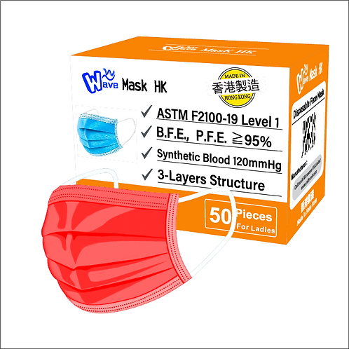 Made in Hong Kong - Ladies Surgical Mask - ASTM Level 1 (Christmas Red)