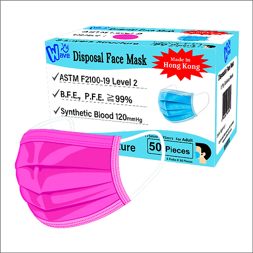 Made in Hong Kong - Adult Surgical Mask - ASTM Level 2 (Rose)