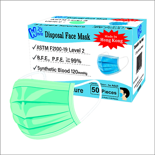 Made in Hong Kong - Adult Surgical Mask - ASTM Level 2 (Spring Green)