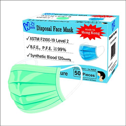 香港製造 - 成人手術口罩 -ASTM 醫用二級 (春天綠)